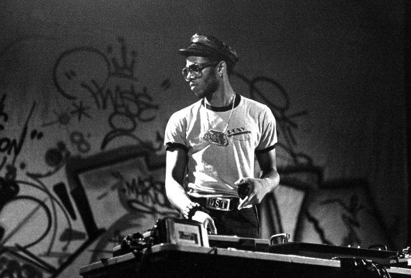 GRANDMIXER DST 1982