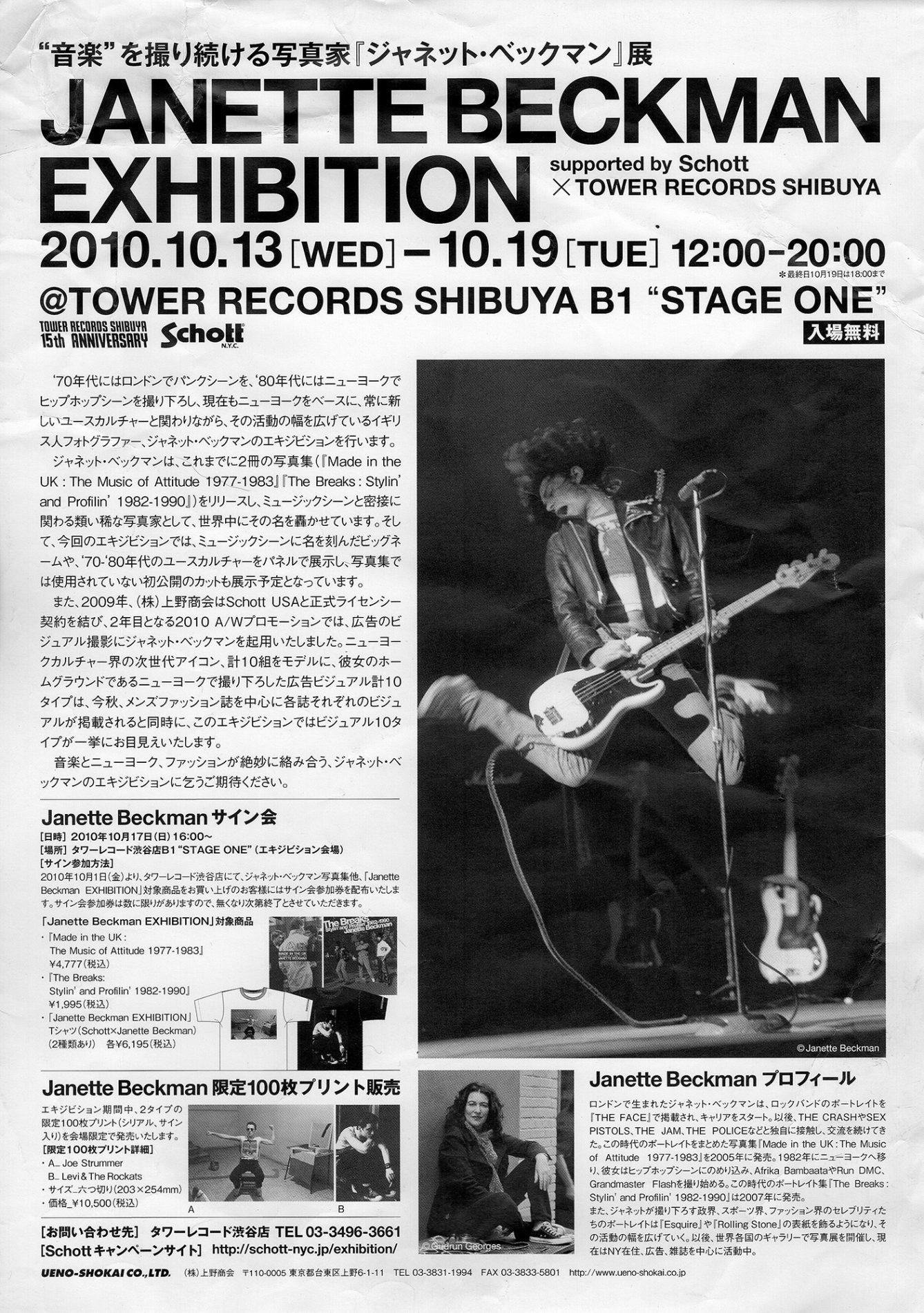 tokyo-show